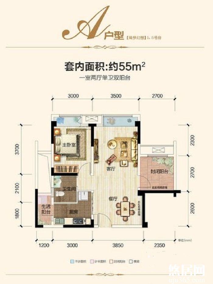 重庆西港装修公司项目案例现代风格的爱情空间