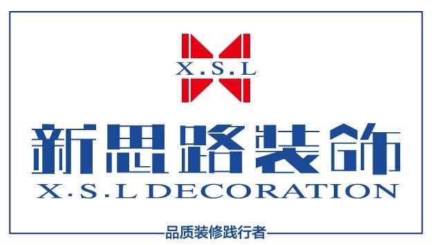 重庆新思路装修公司