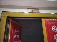 新思路装饰--南滨特区/三室两卫/88/总价:6万元