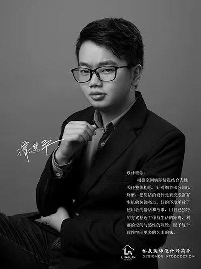 重庆林泉建筑装饰工程有限公司谭慧平