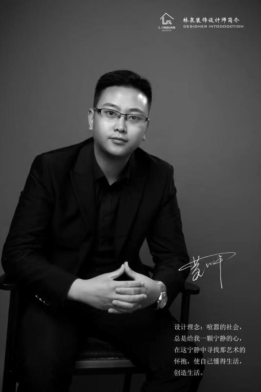 重庆林泉建筑装饰工程有限公司黄亚平